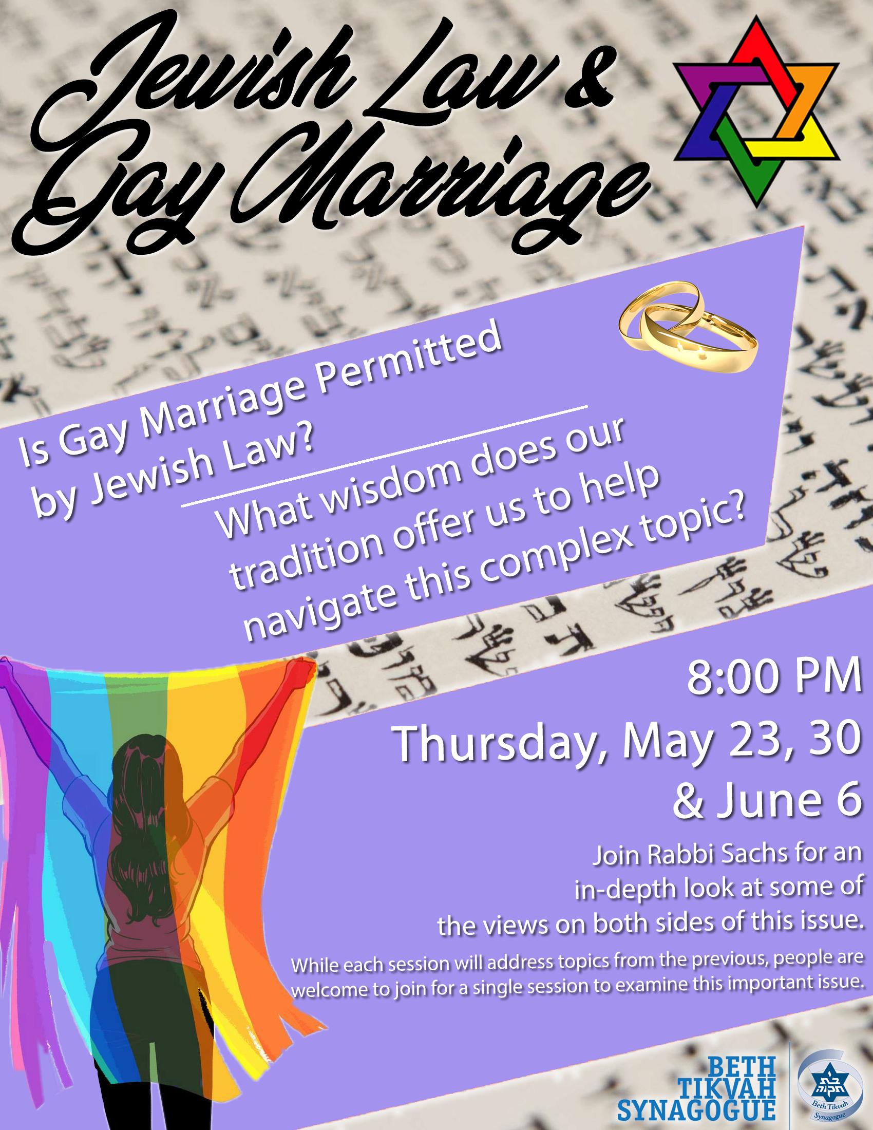 Gay Marriage .jpg