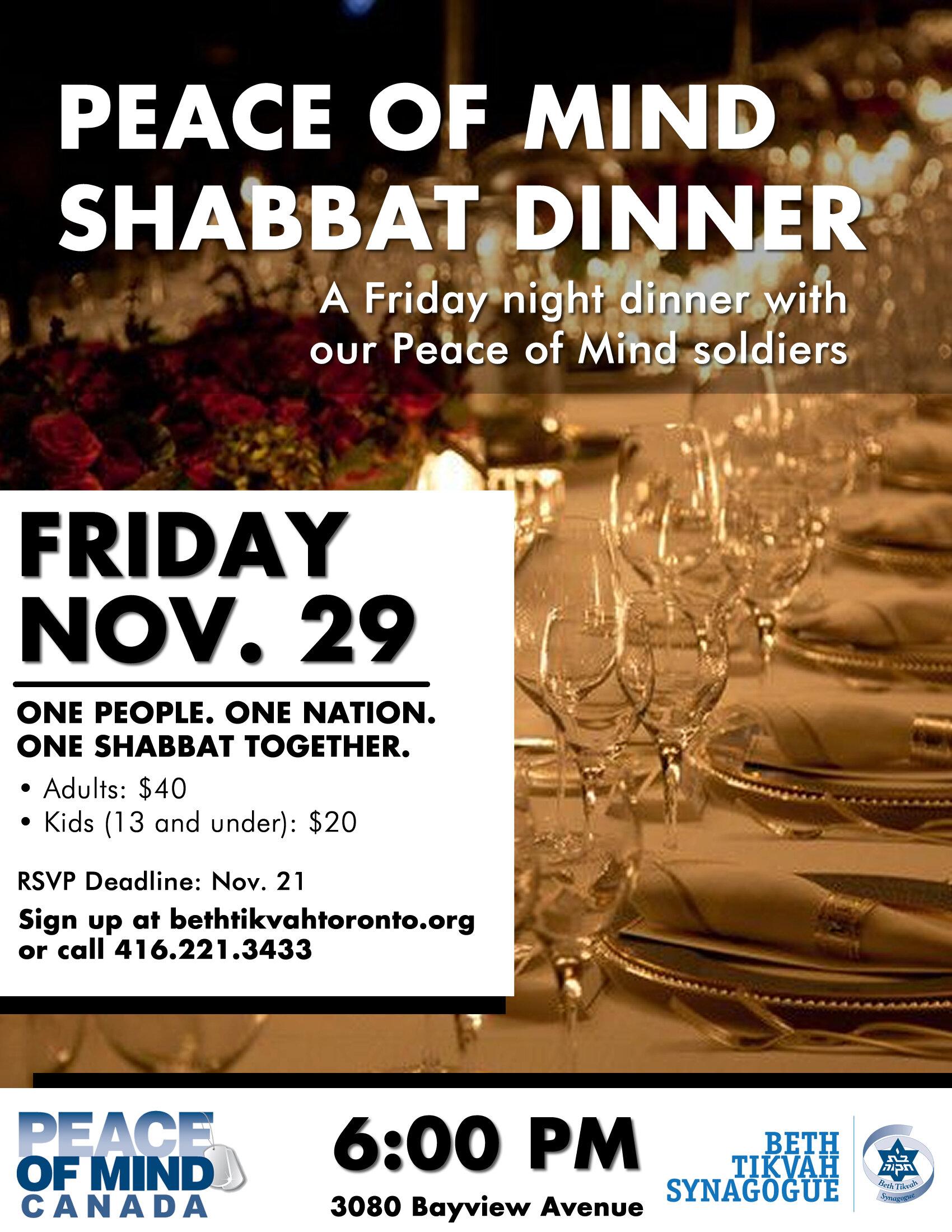 POM Shabbat Flyer .jpg