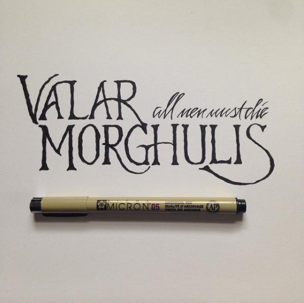 valar marghoulis.png