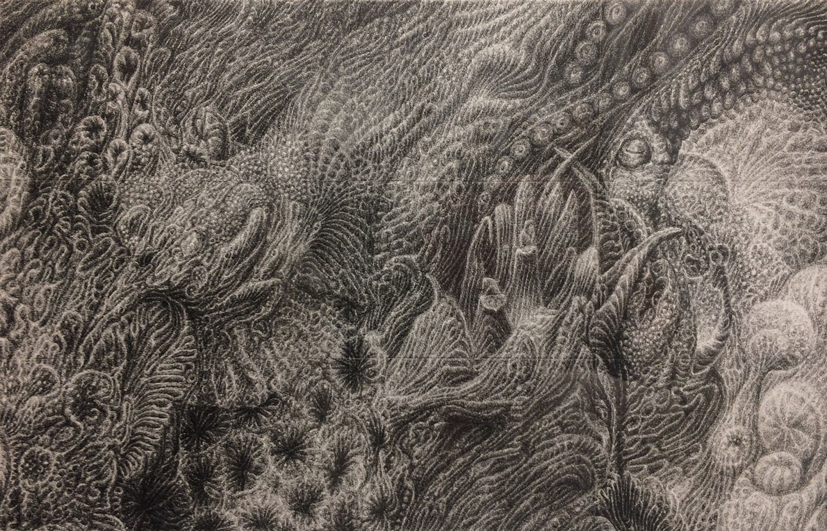 Xiaowei Chen,  From east sea to north sea III , 2016, Ink on paper, AroundSpace Gallery, Shanghai, China