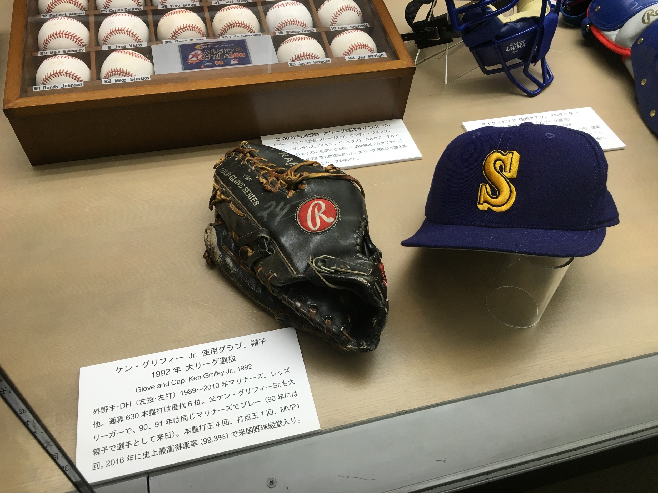 Oh, just the Kid's hat and glove from 1992. No big deal.