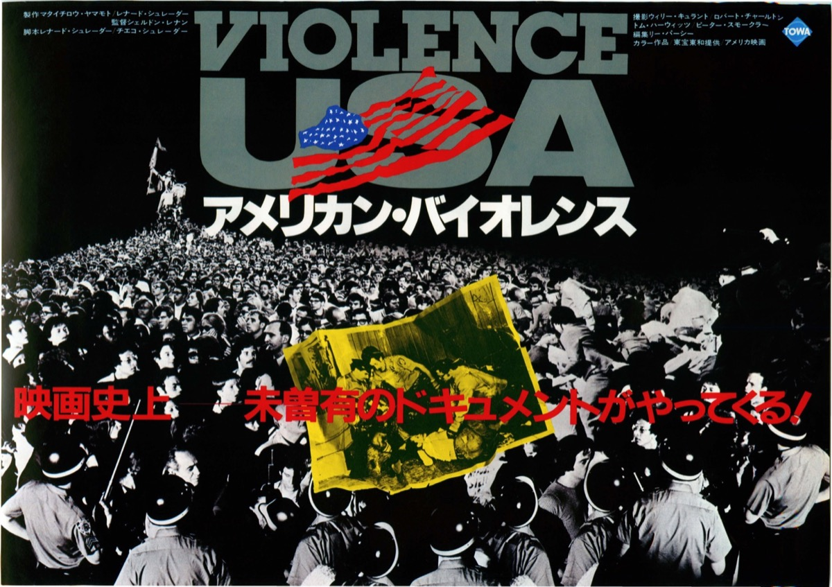 usa violence 1.jpg