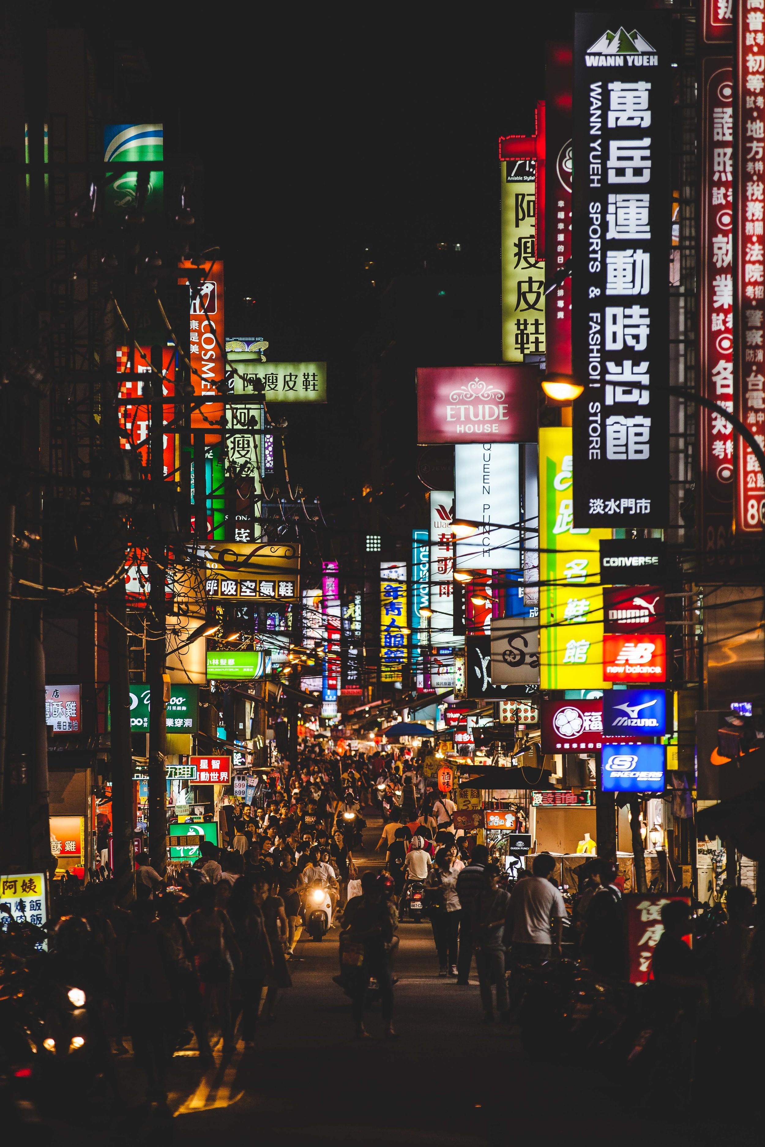 Danshui Street Alley.jpg