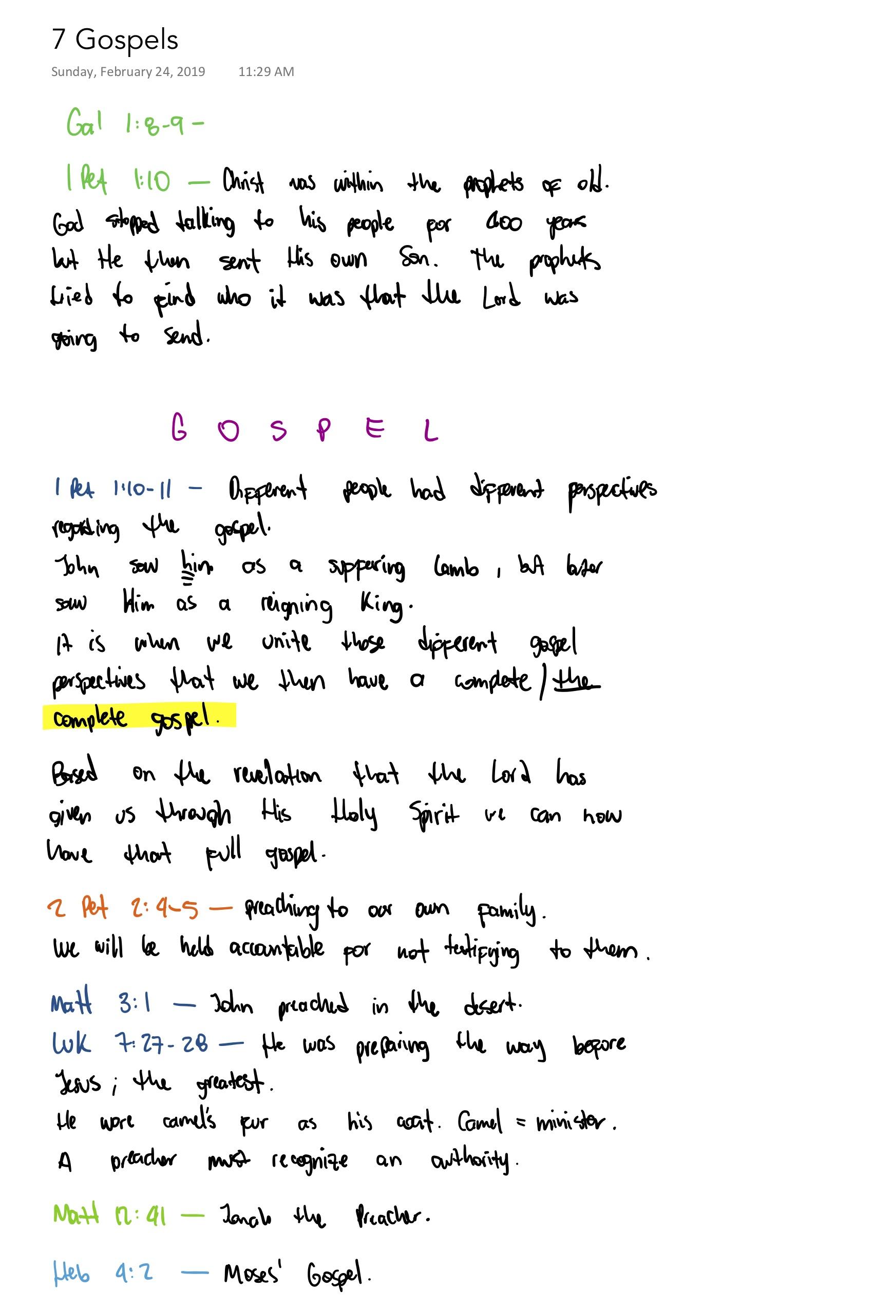 7 Gospels.jpg