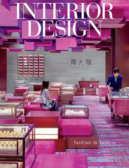Interior Design magazine cover April 2018