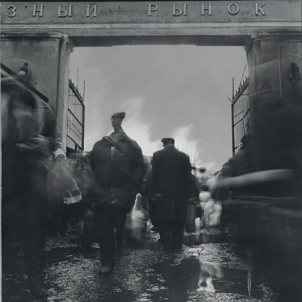 Black market, 1992