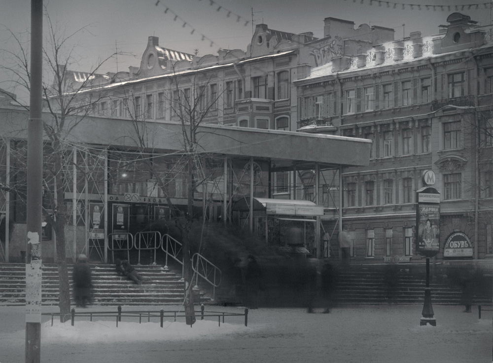 Vasileostrovskaya Metro Station, 2005