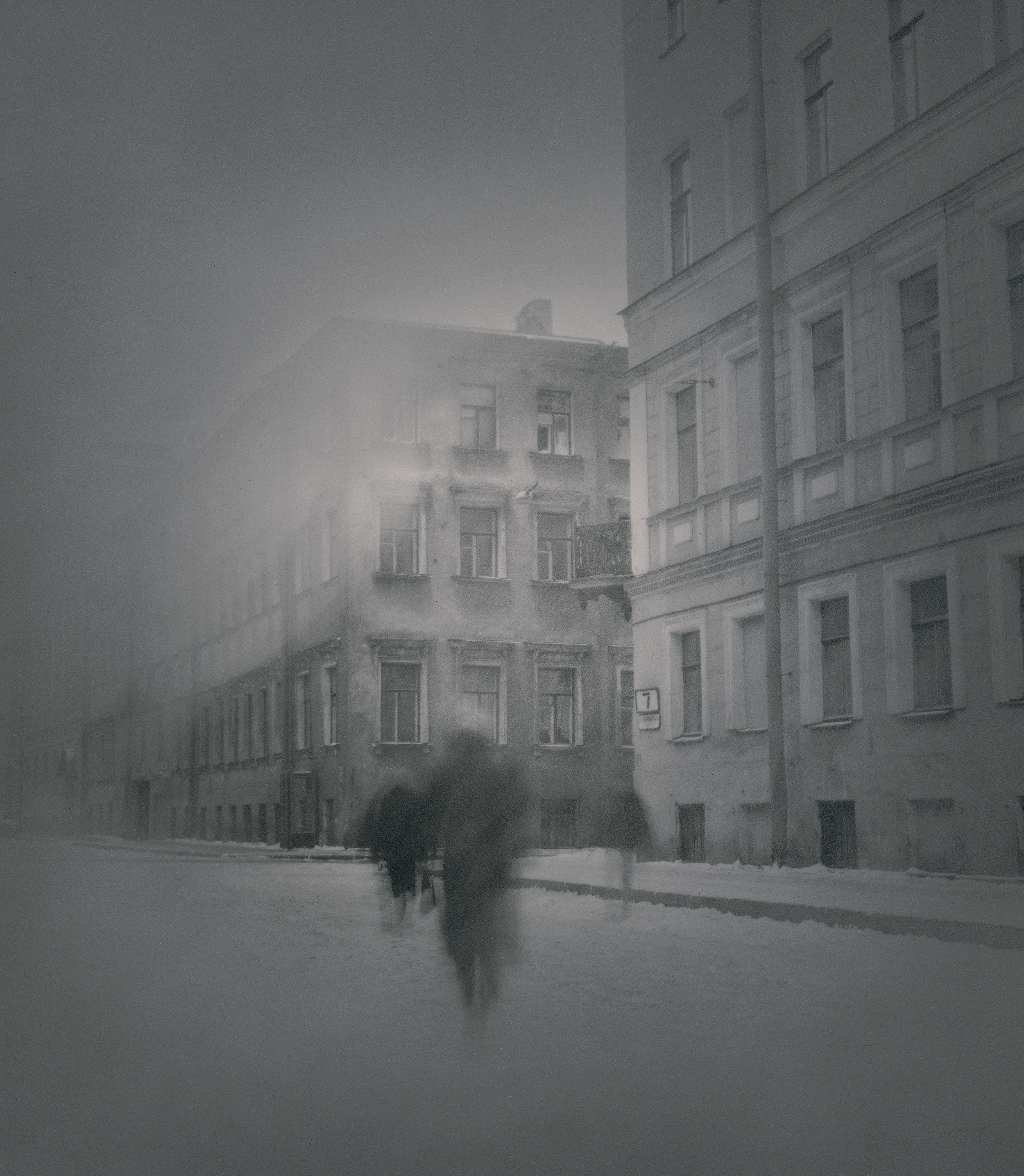 Kaznatcheyskaya street at the intersection with Stolyarniy pereulok (F.Dostoevsky apartment) 1994