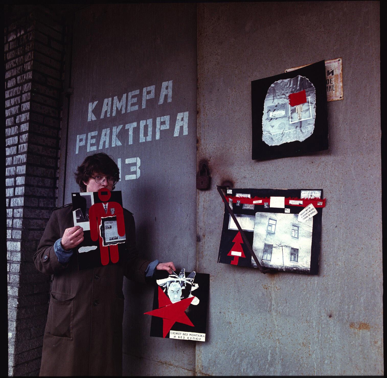 Kamera Reaktora1988Len.jpg