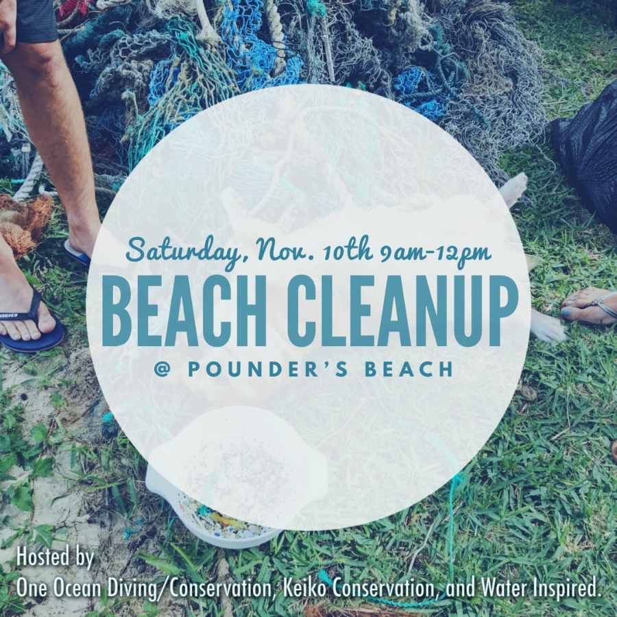 JOIN US Saturday, November 10th, for our monthly beach cleanup! - It's that time again! We would love to have you join us on Saturday, November 10th at Pounder's Beach for our monthly beach cleanup! Don't forget to bring a filled reusable water bottle and reef-safe sun protection (like hats, sunglasses, and environmentally-friendly sunscreen such as @allgoodbrand!)…as well as friend because that always makes it even more enjoyable! :) We will have reusable cloth bags, colanders, scissors, and gloves for you to borrow if you need to, but please feel free to bring your own with you instead! Hope to see you there!!