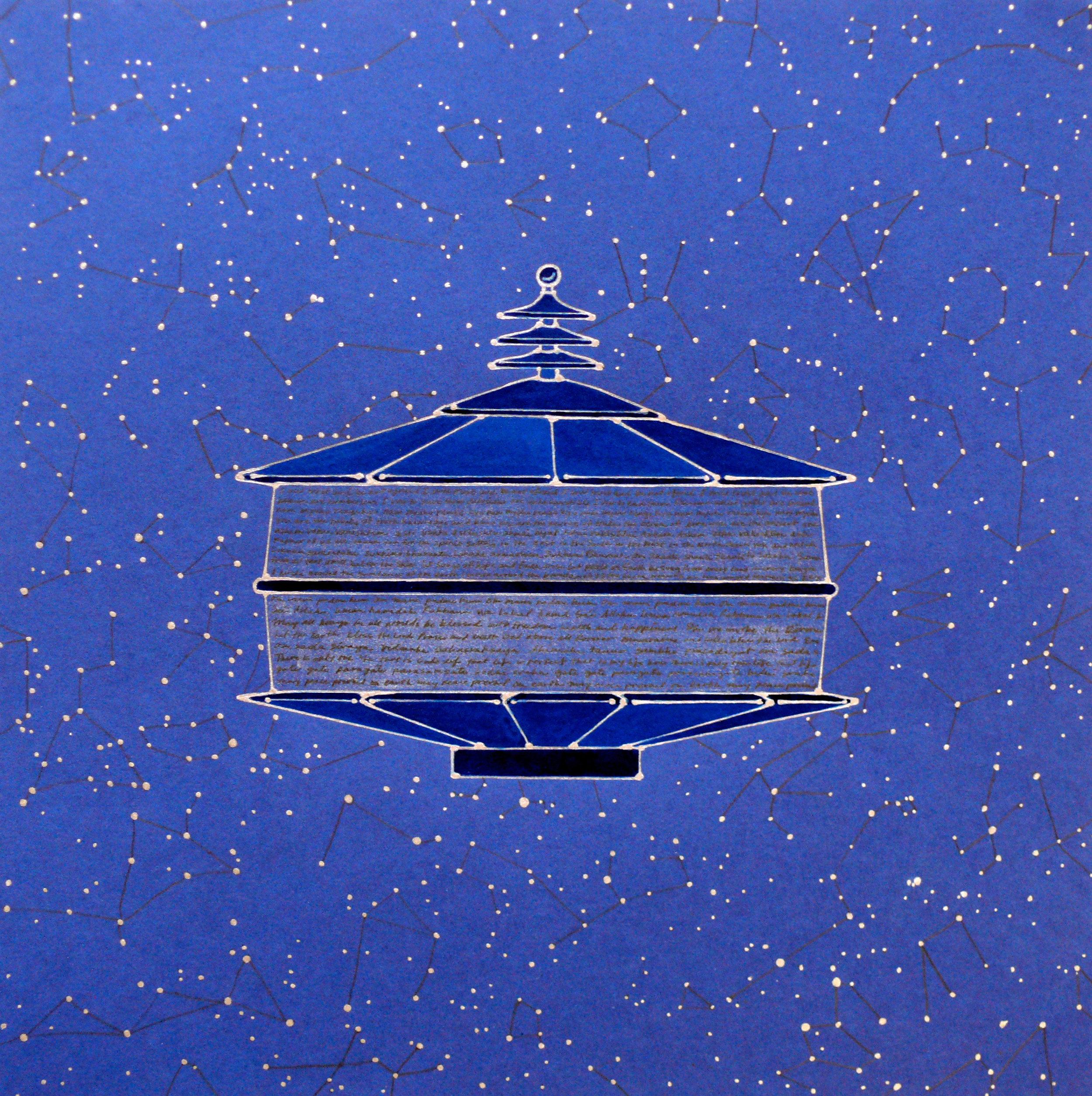 skywheelblueprint1a.jpg