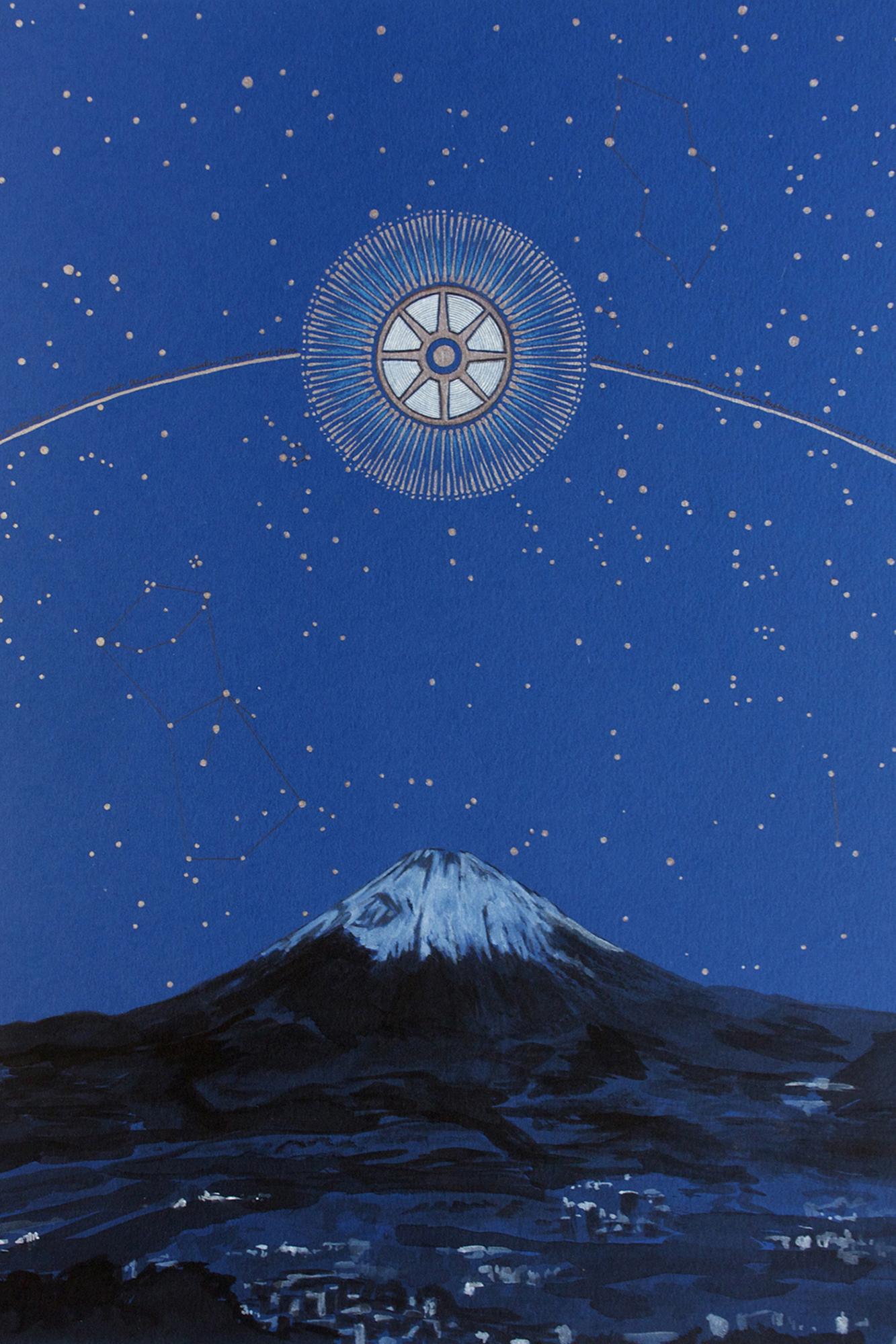 3.U.C.Mt. Fuji.jpg