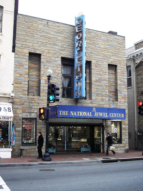 The former theater as I knew it in high school   via