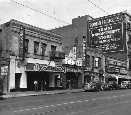 First Street, c. 1941  via