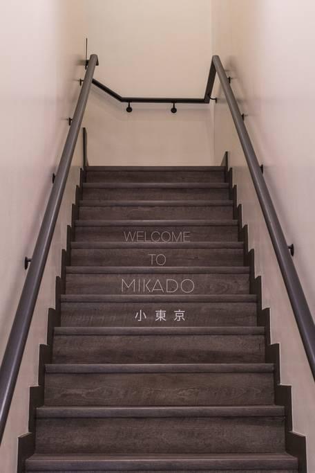 The Mikado today  via