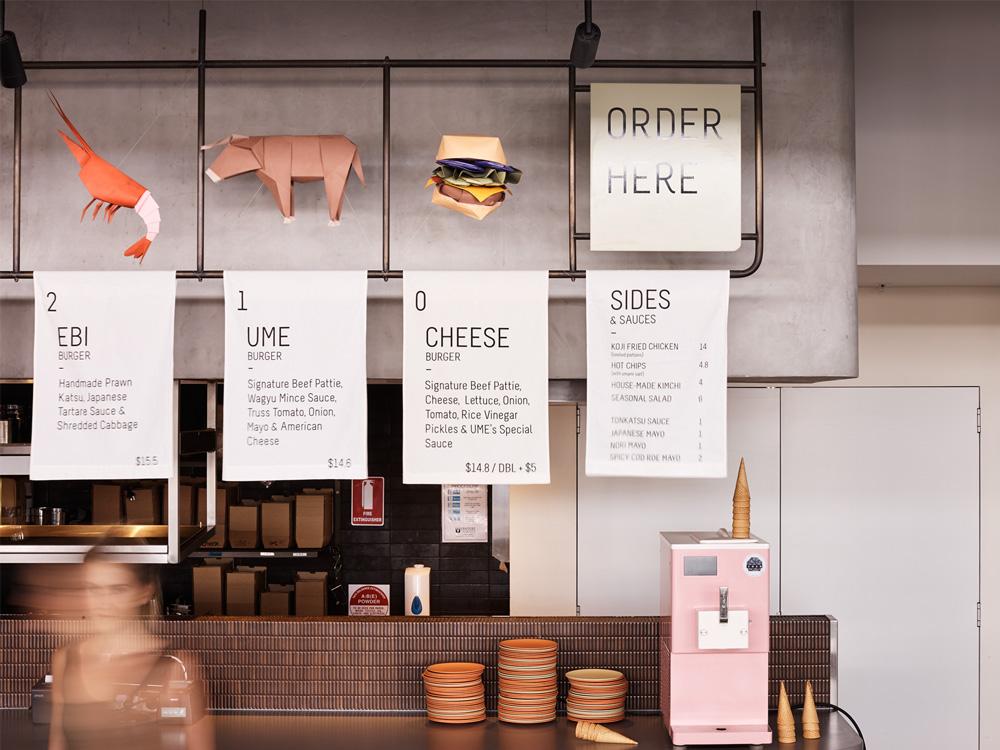 Amber-Road_Ume-Burger_3.jpg