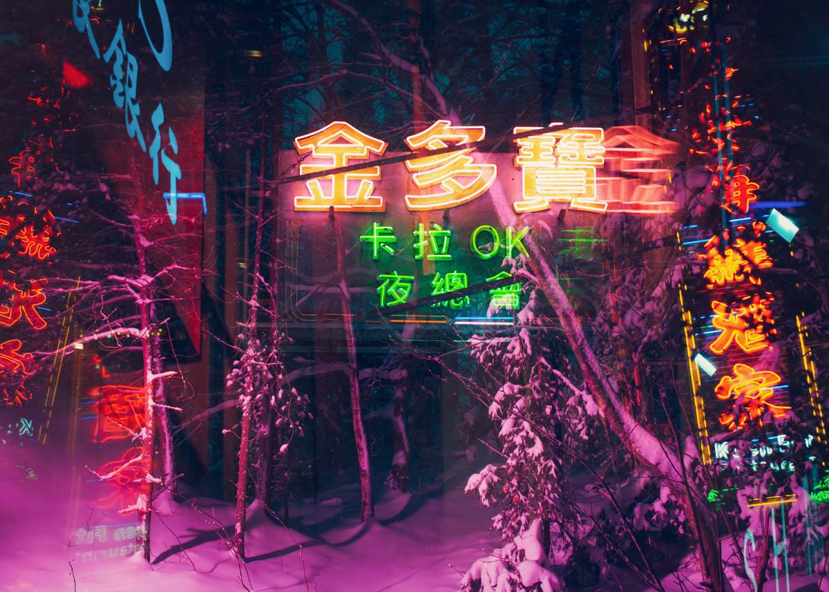 Neonscape-3.jpg