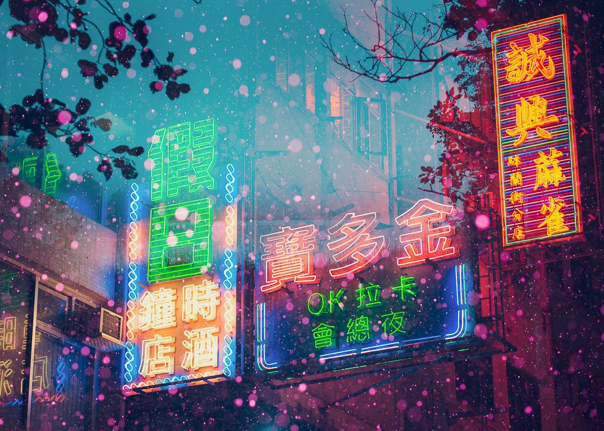 Neonscape-11.jpg