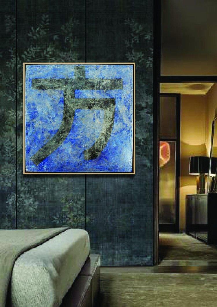 chinese+symbol+fong+room.jpg