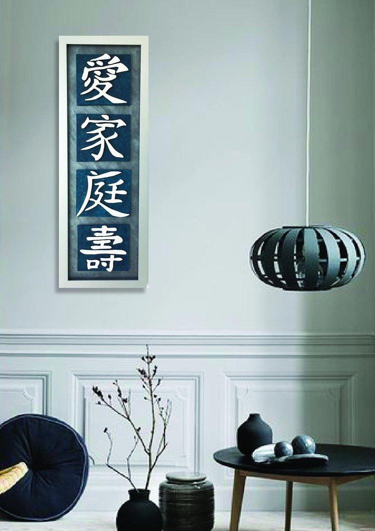 chinese+clay+script+room.jpg