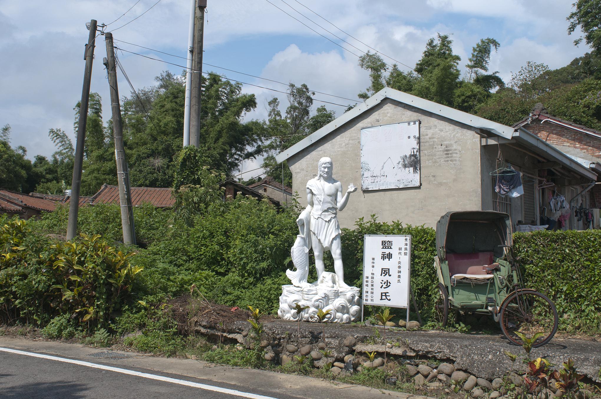 Ma House + Taipei + Grandma 016.jpg