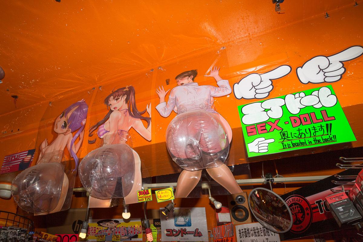Tokyo-Math-08-2006_web.jpg