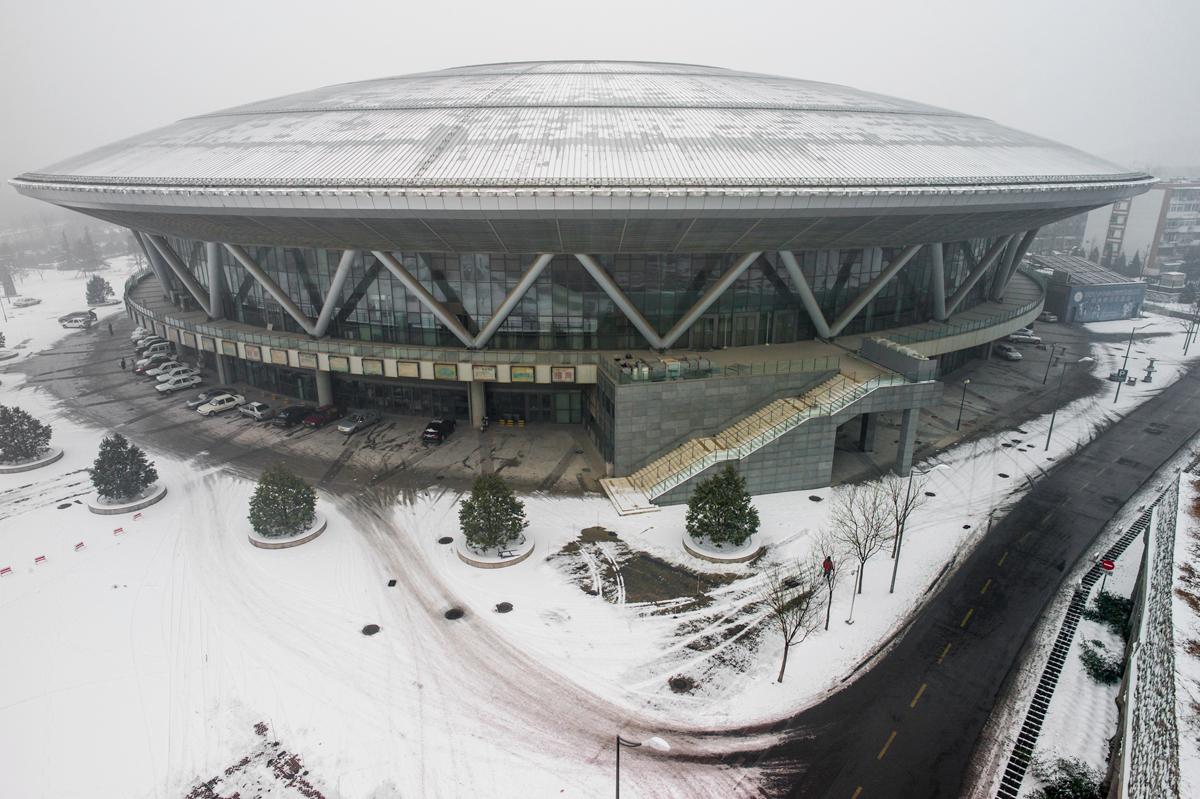 Laoshan Velodrome, Beijing