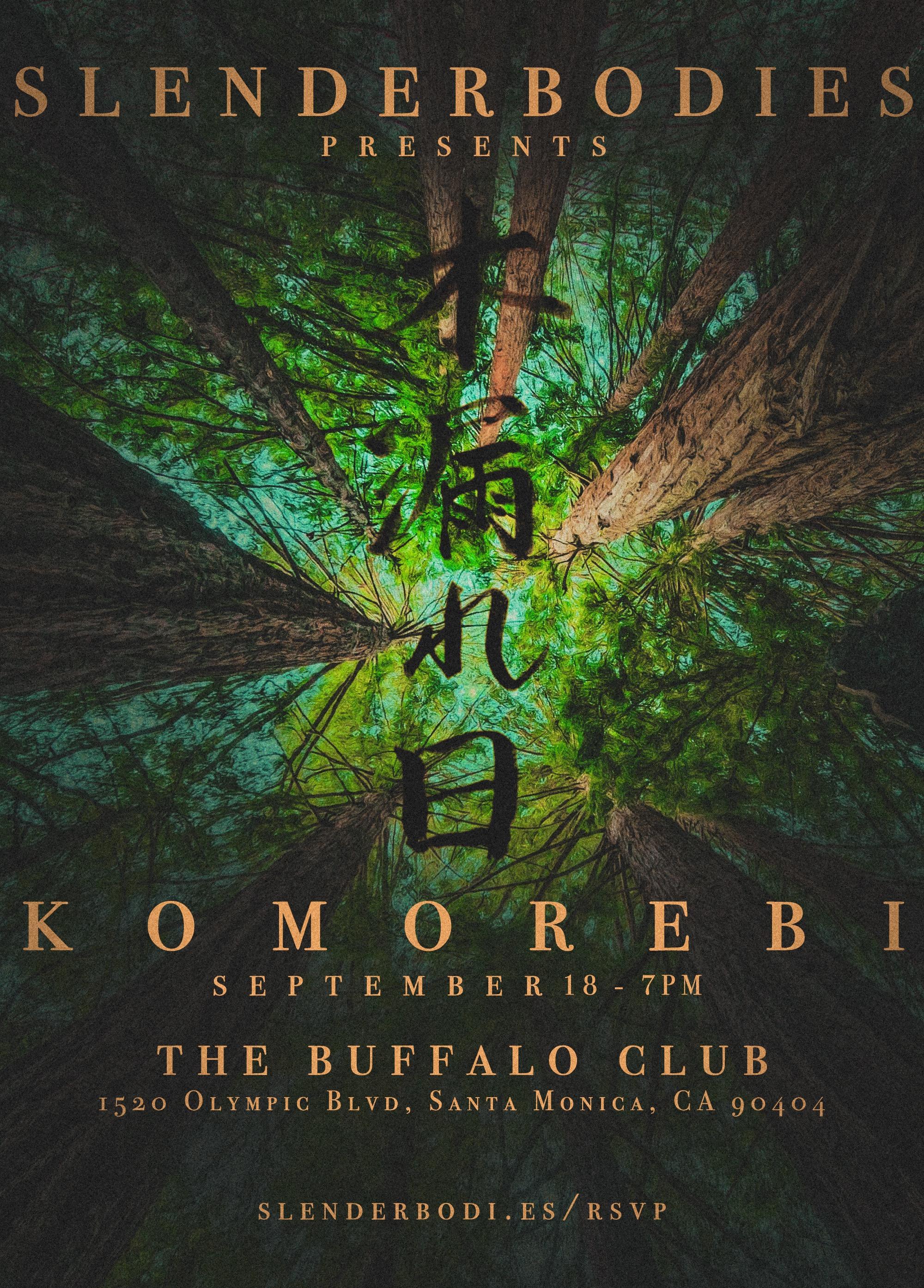 komorebi release party invite.png