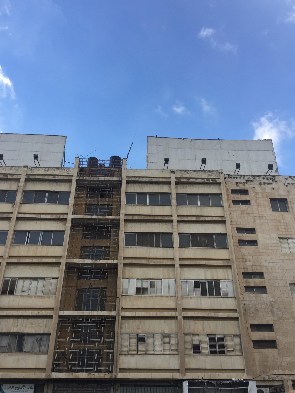 Try Wonder Erasmus Exchange Israel - Nablus in 10 Images 1