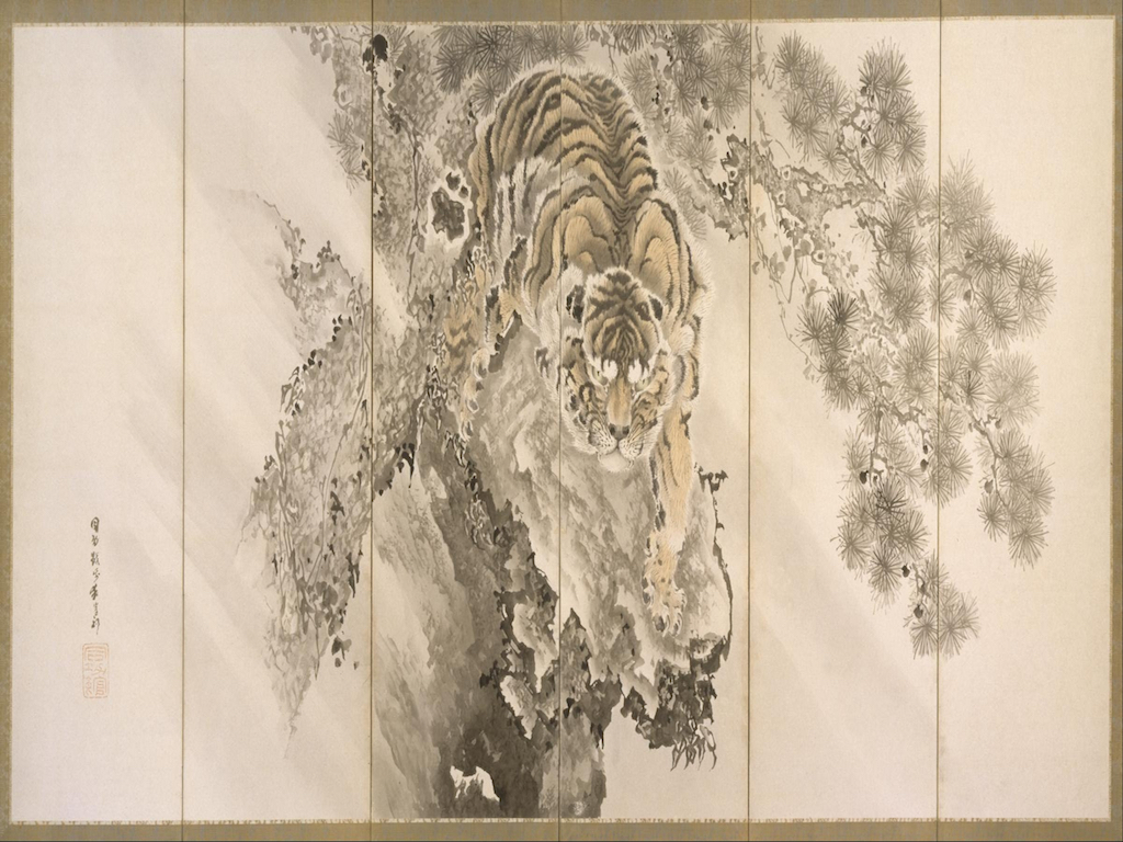Tiger from the Paper Forest  $1250