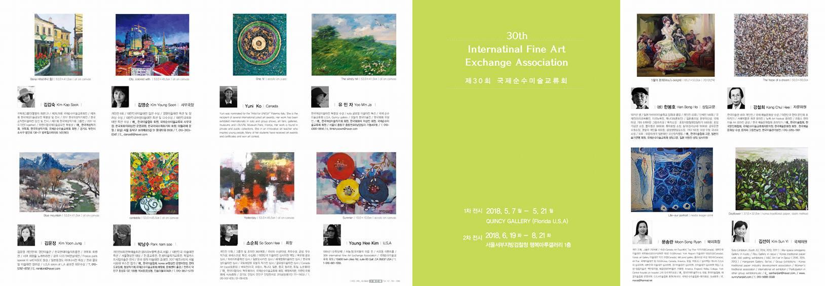 catalogue 1.jpg