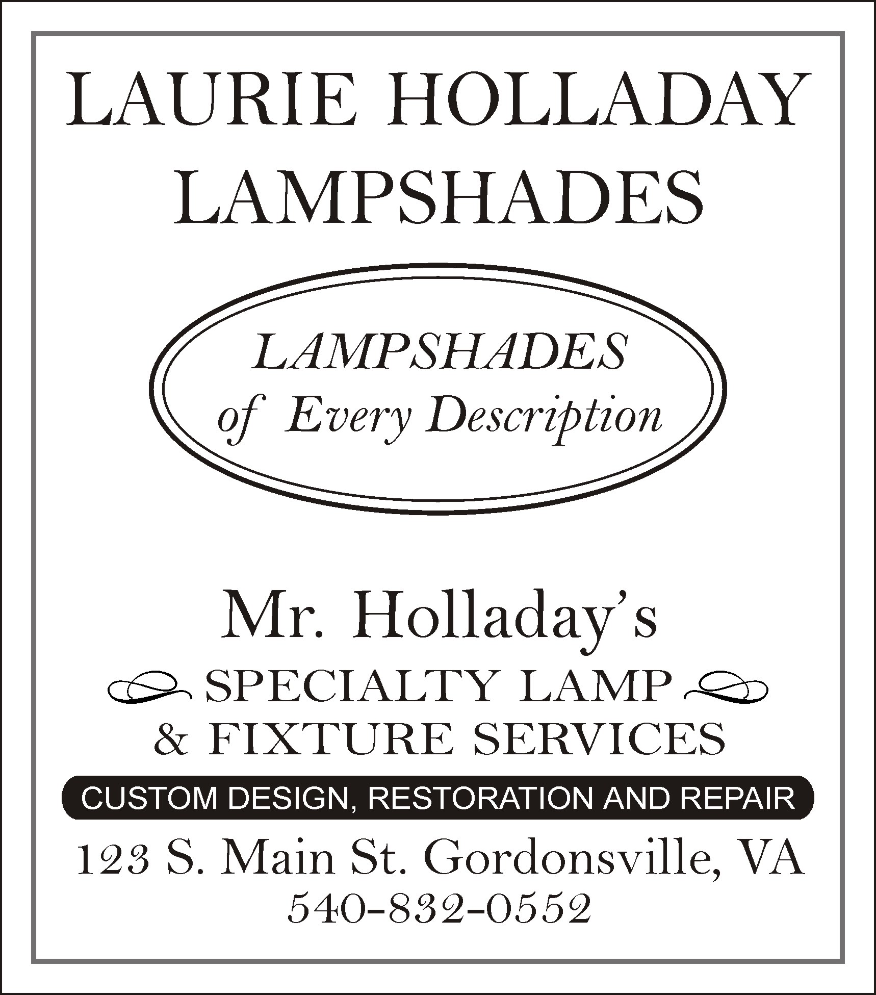 Laurie Holladay Logo.jpg
