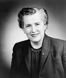 Congresswoman Edith Green (2nd woman senator from Oregon, served as a U.S. Senator from 1955-1974)