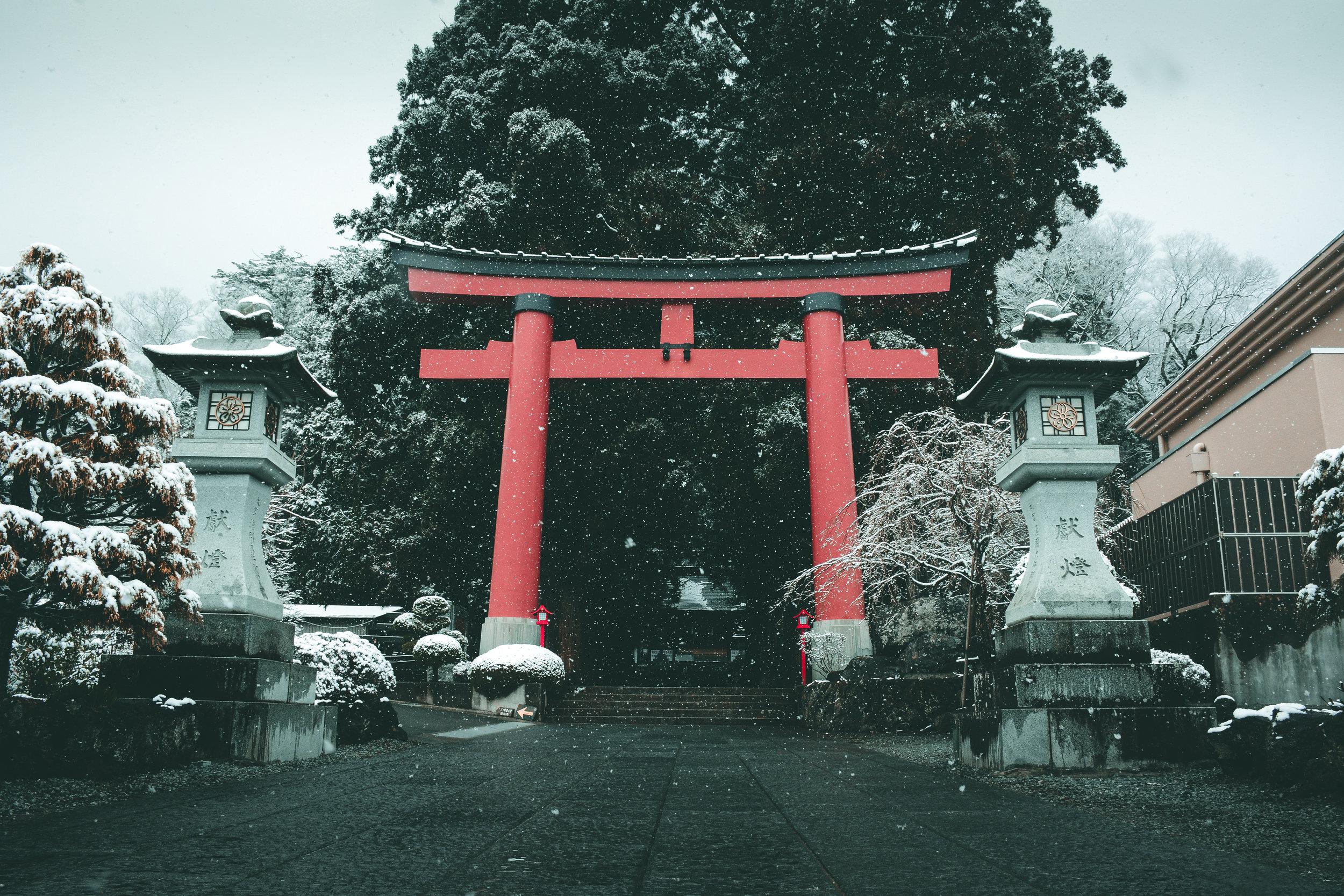 JAPAN GATES.JPG