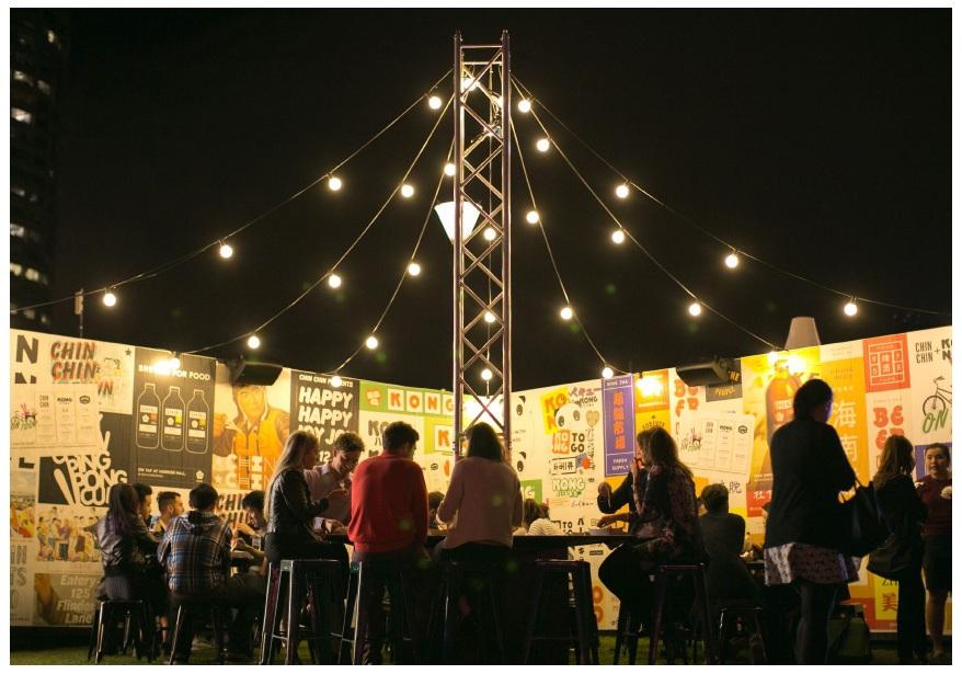 Night Noodle Market