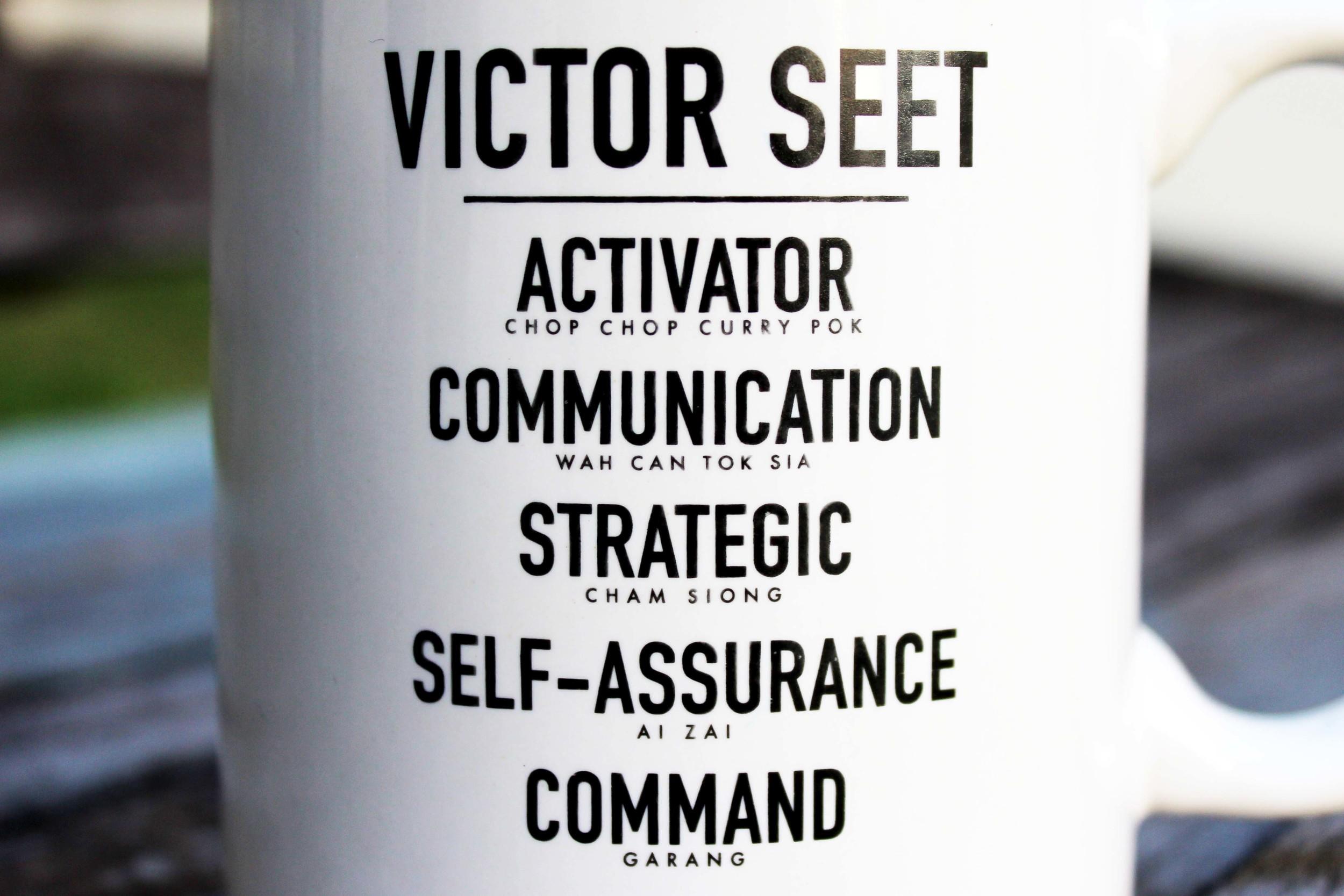 Singapore StrengthsFinder Coach Victor Seet Mug Zoomed