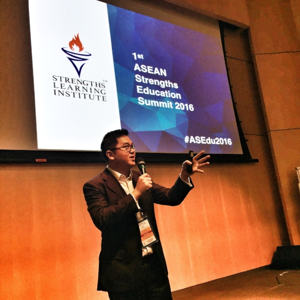 Singapore Strengthsfinder ASEAN Education Summit 2016 Keynote Speaker Victor Seet.jpg