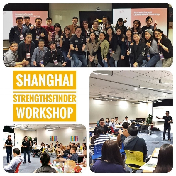 StrengthsFinder Leadership Workshop China Shanghai VF DTC Victor Seet