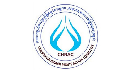 Cambodian Human Rights Action Committee