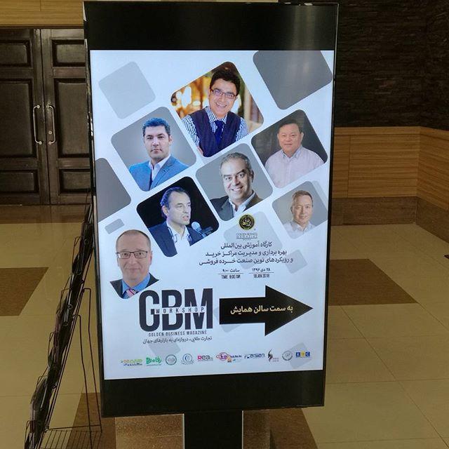 It was a very well organized event! Well done @shahrokh.keshavarz رویدادی که به خوبی سازمان دهی شده بود! کارتون عالی بود آقای شاهرخ کشاورز! #iran #tehran #mashad #irankitchen #cook #cooking #kitchen #snack #snackfood #coffeeshop #chefs #mall