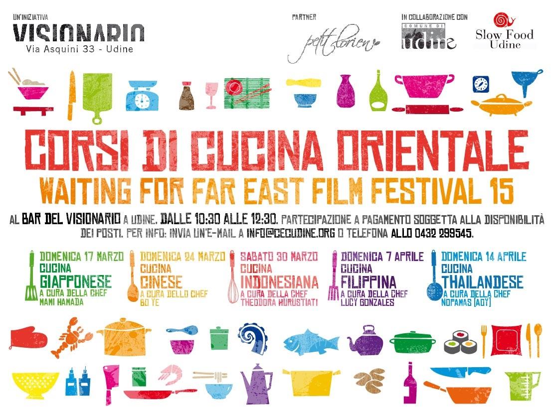 Theodora_15thFarEastFilmFestival_Udine2013_Flyer copia.jpg