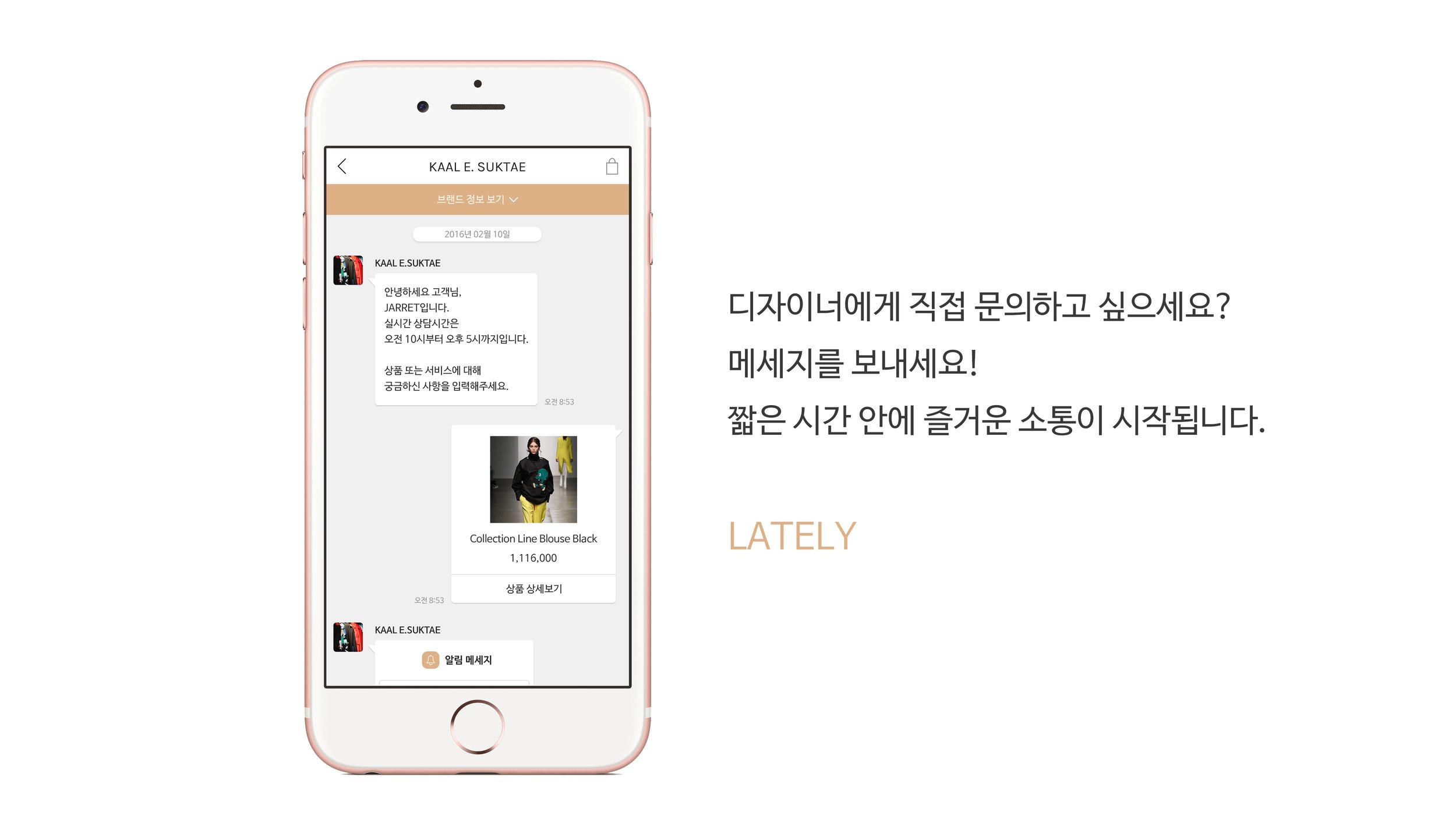 iphone88.jpg