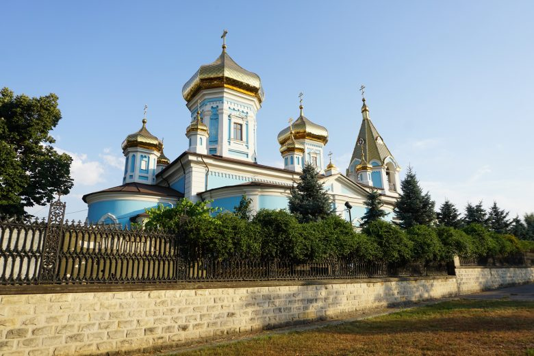 Moldova citizenship program_LIO Global2.jpg