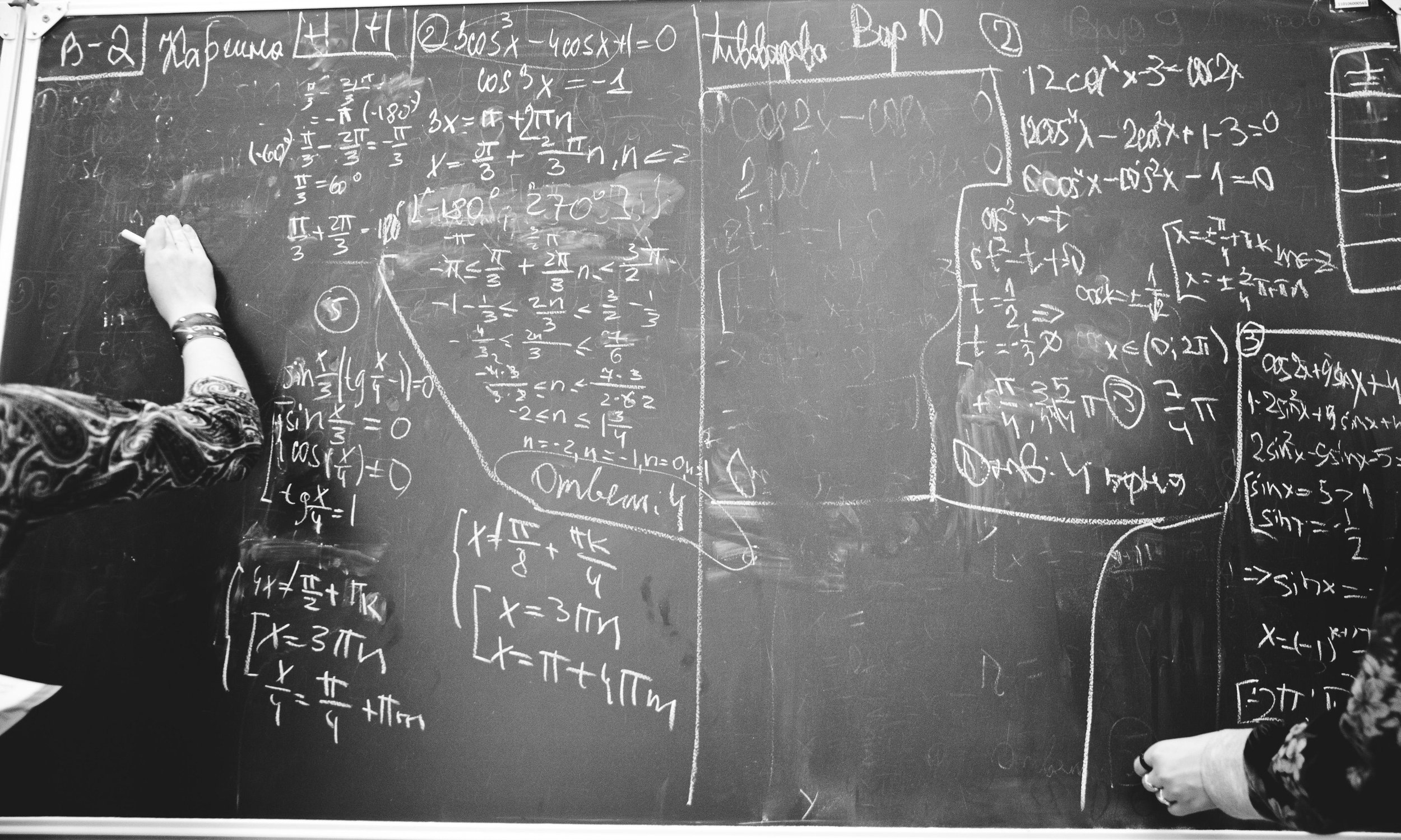 """Generating Homeomorphically Irreducible Trees - Solving the Blackboard Problem in the Movie """"Good Will Hunting""""– John R. Gerlach."""
