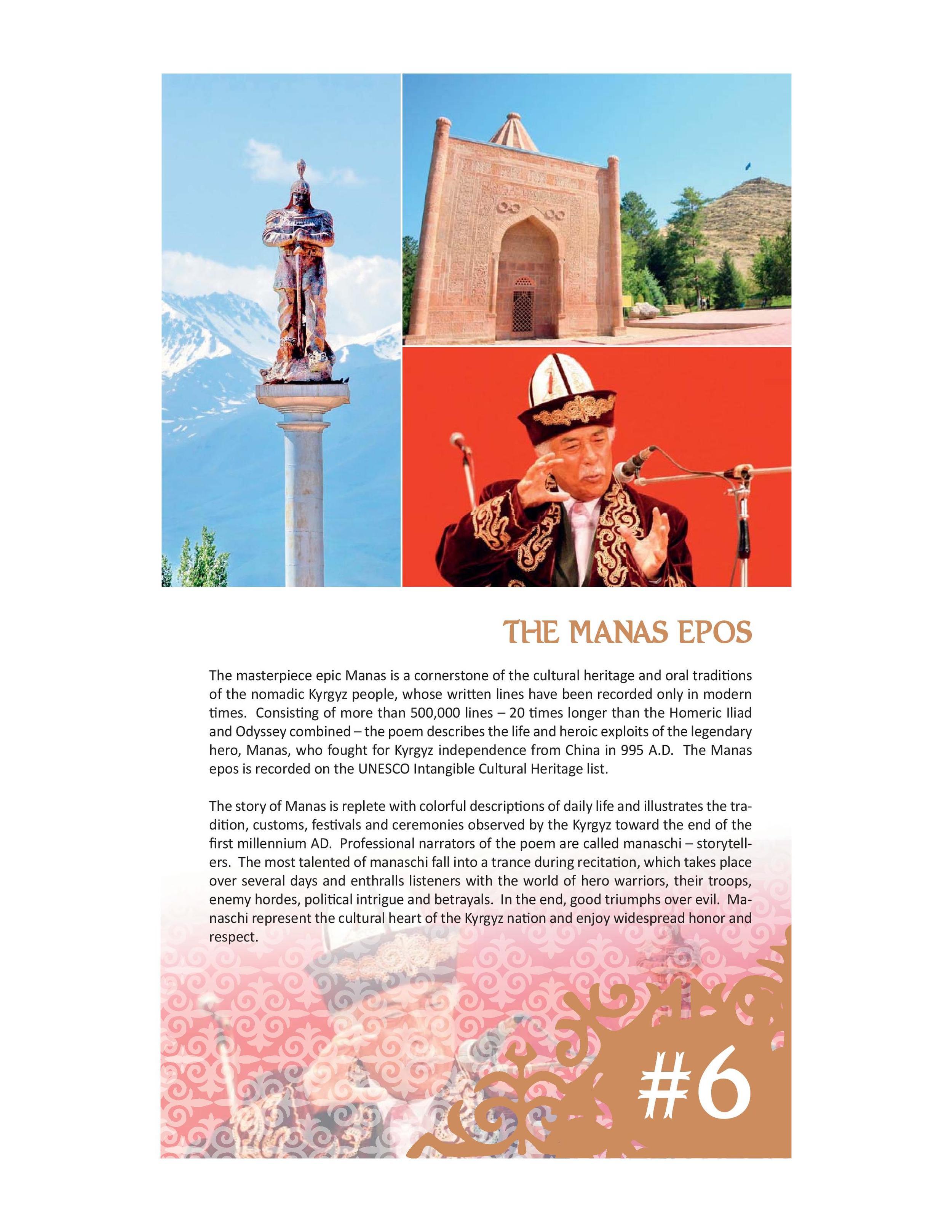 10 reasons to explore Kyrgyzstan_SMALL-page-007.jpg