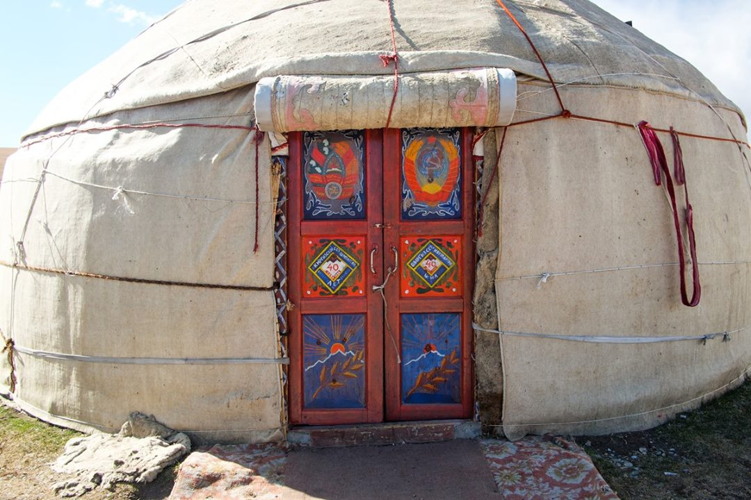 Yurt Main Entrance