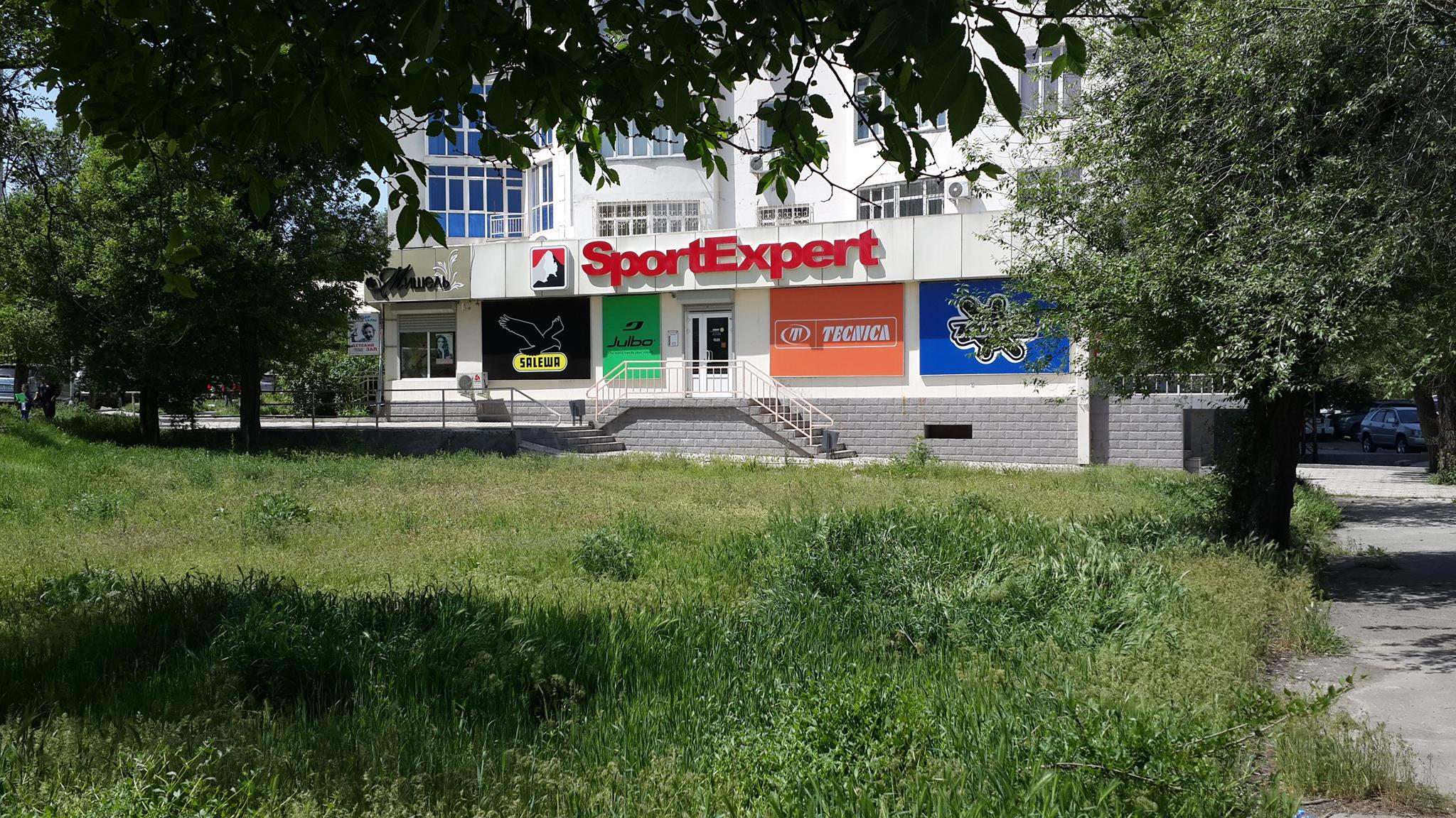 Sport Expert