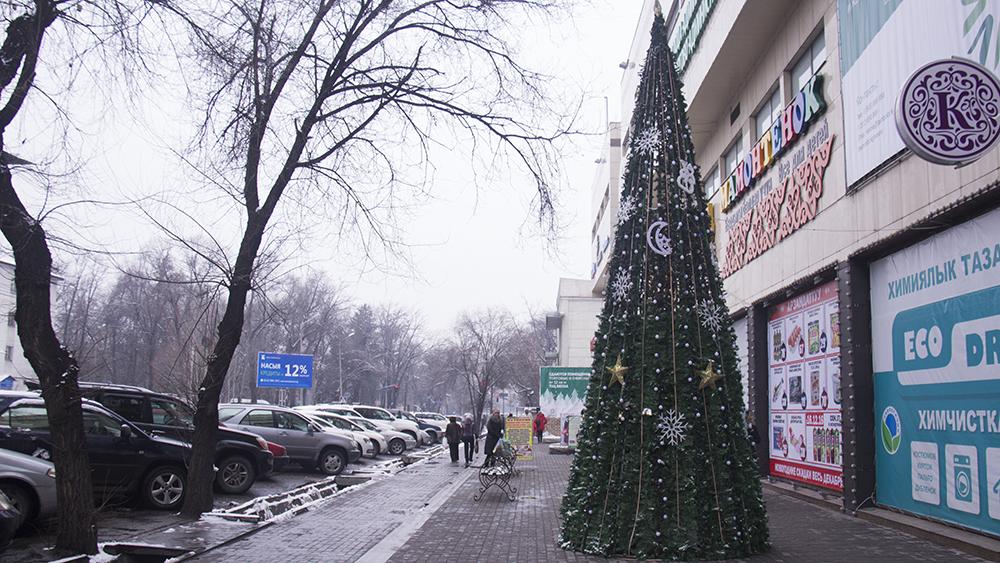 Rahat Palace shopping centre