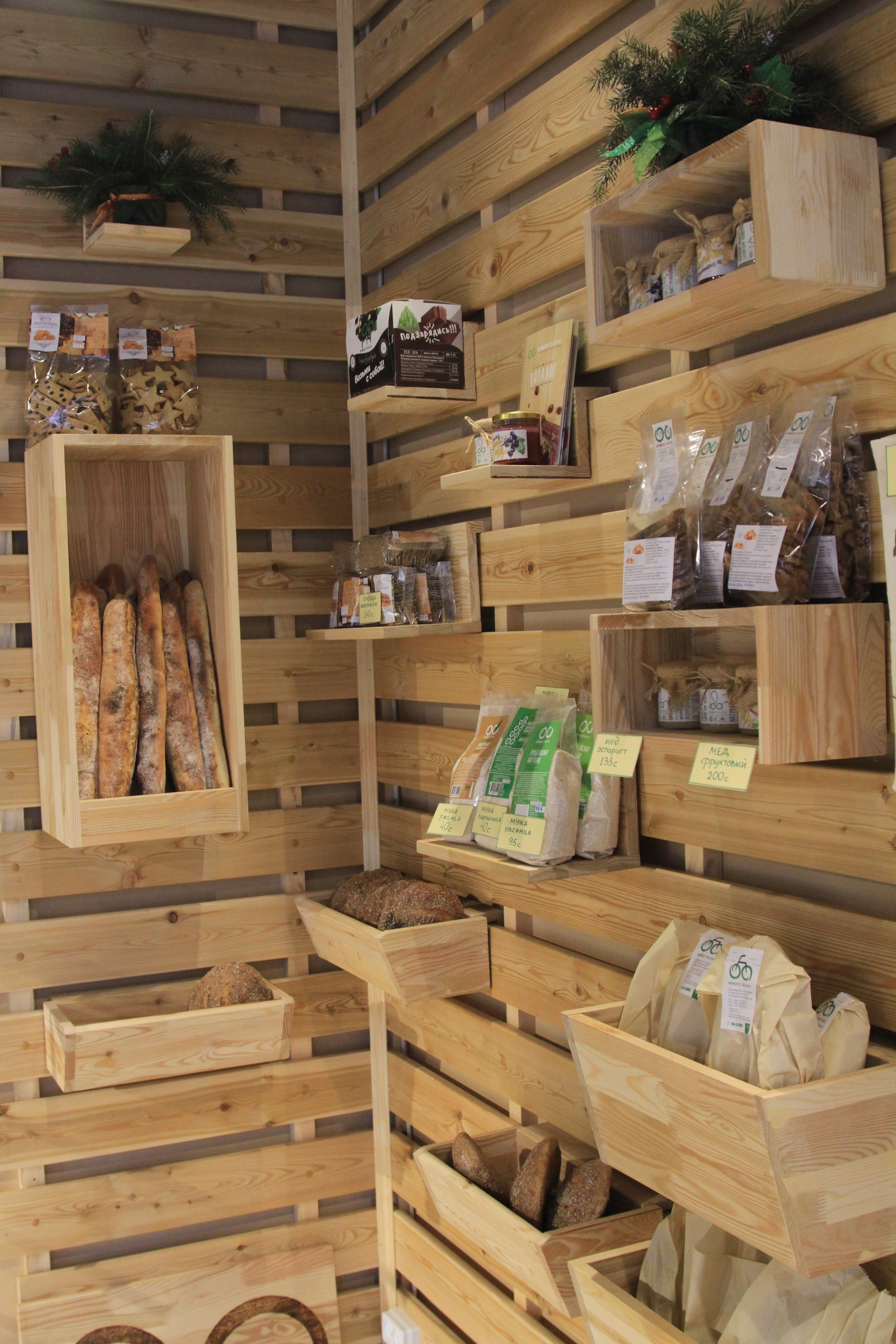 OA Kyrgyz Organic's opened a branded shop for those who prefer actual shopping