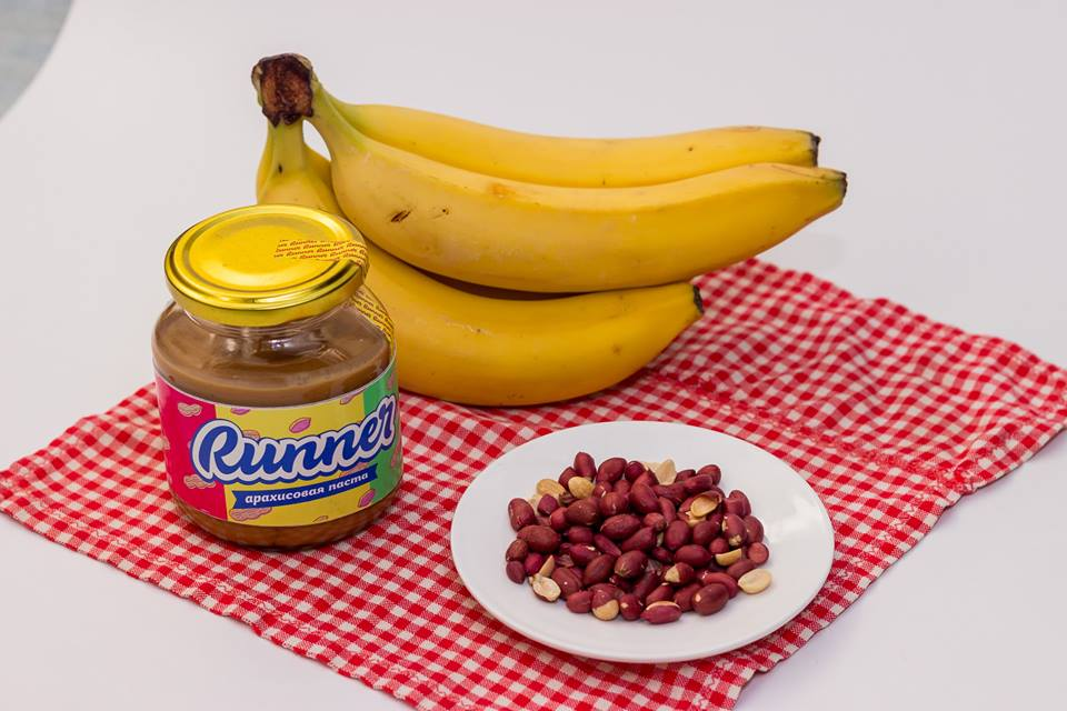 Runner is the first Kyrgyz peanut butter brand.